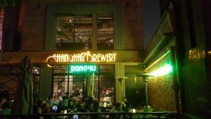 Oxbridge Social @Shanghai Brewery Donghu Lu @ Shanghai Brewery, Donghu Lu 20 / Huaihai Middle Road | Shanghai Shi | China