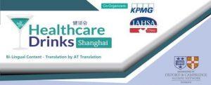 Shanghai Healthcare Drinks, IAHSA China, KPMG @ KPMG Shanghai Office, 25th Floor, Hub, Tower II | Shanghai Shi | China