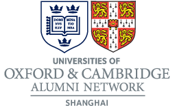 Oxford & Cambridge Society Shanghai  上海牛津剑桥校友会