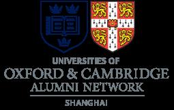 Oxford & Cambridge Society Shanghai  上海牛津剑桥校友会